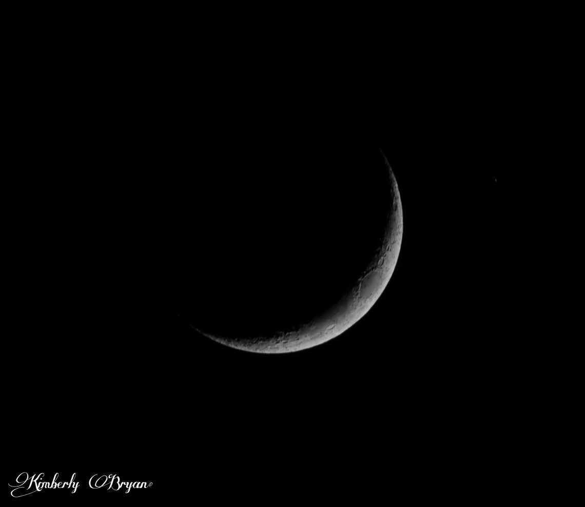 You are looking at the May Moon: 12.2% Waxing Crescent.