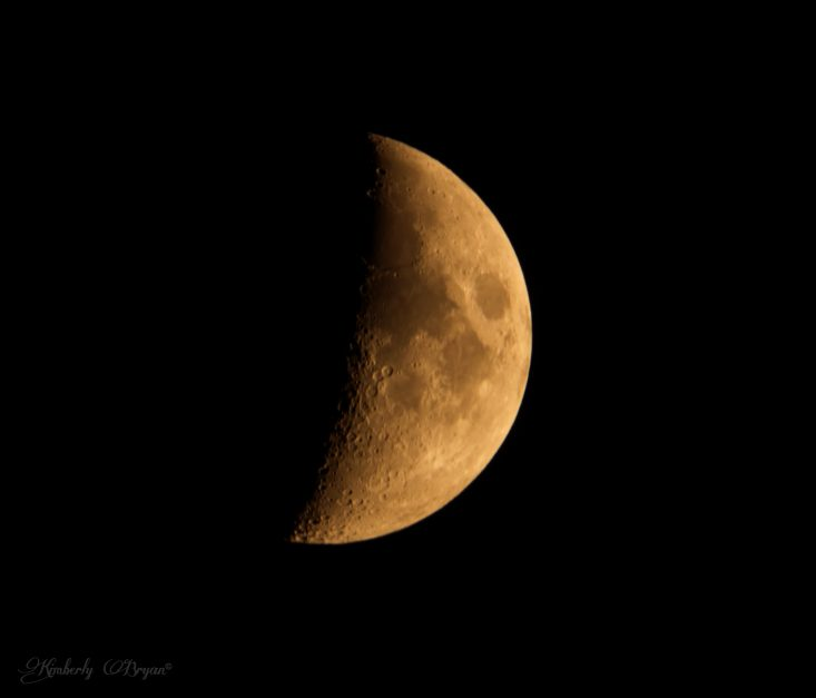 You are looking at the Waxing Crescent stage of the Moon on August 7th.